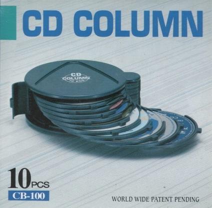 CB100 / CD Box Column, plastový