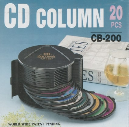 CB200 / CD Box Column